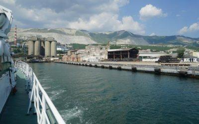 Компания «ПортГидроСтрой» выиграла конкурс на реконструкцию причалов в морском порту Новороссийск