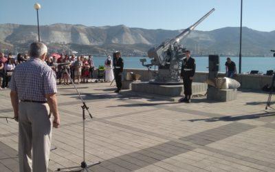 В Новороссийске открыли памятный знак тральщику «Груз»